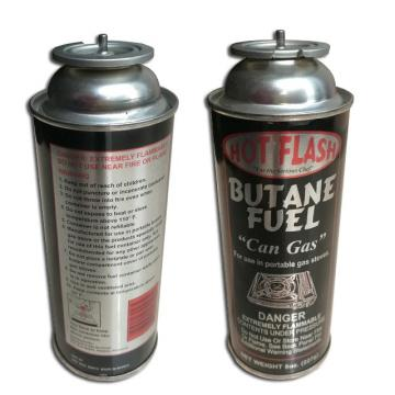 220g-250g Butane Gas Prime Butane Gas Cartridge