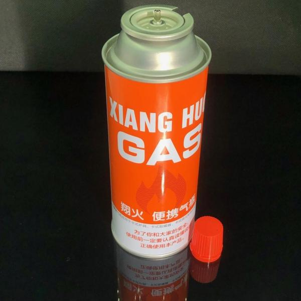 Accessories power butane fuel canister Hiking home fuel butane cans Equipment 220g butane gas cartridge  butane stove refill gas camping stove gas bottle cartridge and camping gas butane canister refill