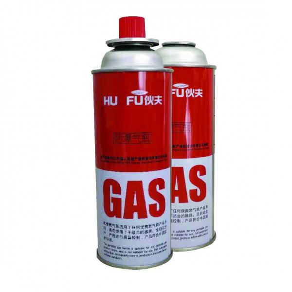 Round Shape Portable Empty camping gas can butane gas canister gas container